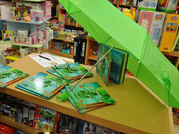 """Παρουσίαση βιβλίου """"η Στιγμούλα"""" στο βιβλιοπωλείο Γραπτό στο Νεο Ψυχικό"""