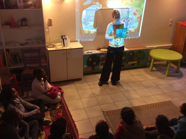 Παρουσίαση στον οργανισμό «Ένα παιδί, ένας κόσμος»