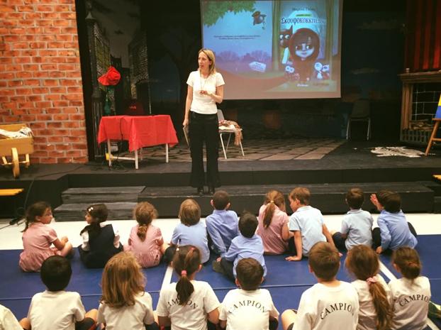 Η Μαρίνα Γιώτη στο Campion School.
