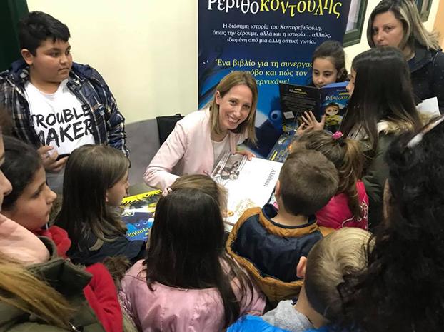 Εξαιρετική παρουσίαση του «Ρεβιθοκοντούλη» στη Σαλαμίνα από τα παιδιά!