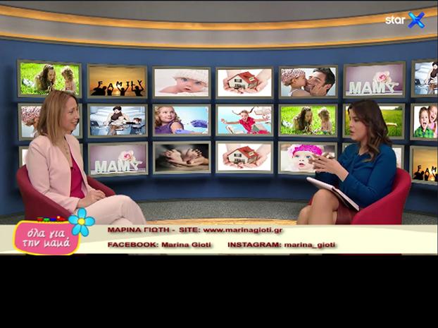 """Η Μαρίνα Γιώτη στην εκπομπή """"'Ολα για την μαμά"""""""