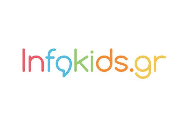 Κριτική για «Το Κάτι τι;» από το Infokids.gr