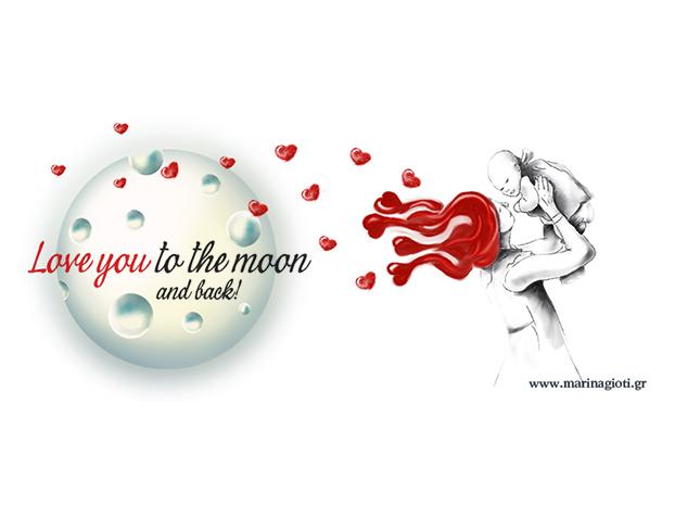 10 Μαΐου… Μια υπενθύμιση αγάπης
