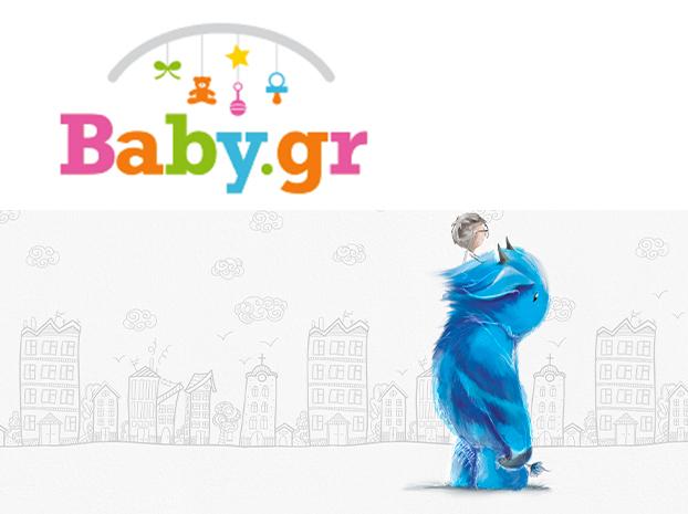 Συνέντευξη της Μαρίνας στο baby.gr