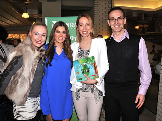 «Η Στιγμούλα» το πρώτο παιδικό βιβλίο της Μαρίνας Γιώτη παρουσιάστηκε το Σάββατο 15 Μαρτίου