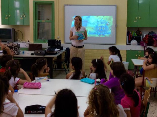 Η Στιγμούλα στο 2ο Δημοτικό Σχολείο Πεύκης