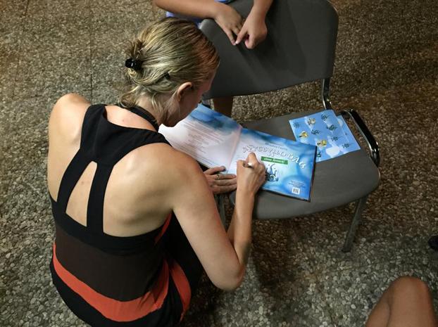H «Στιγμούλα είναι δυνατή!» στην Έκθεση Βιβλίου στην παραλία Κουρούτας