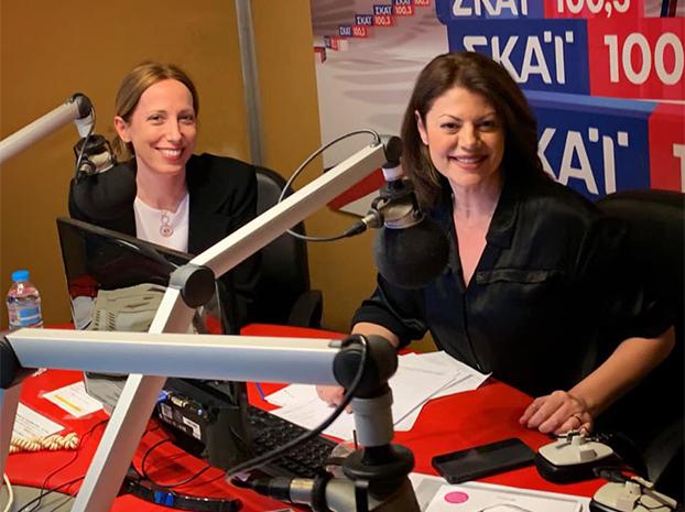 Η Μαρίνα Γιώτη στο ραδιόφωνο του ΣΚΑΙ