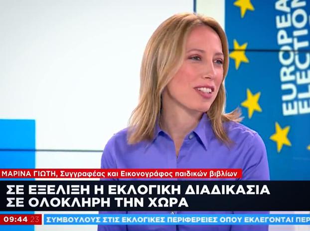 Η Μαρίνα Γιώτη στο κανάλι ONE